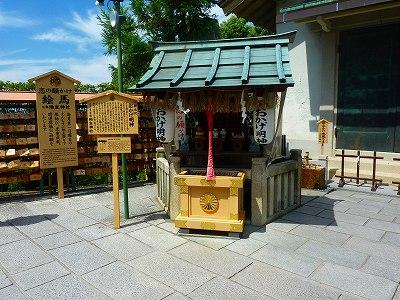 京都東山清水103