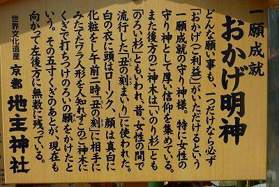 京都東山清水100.JPG清水寺2