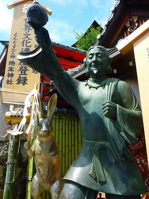 京都東山清水108