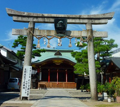 京都東山清水012.JPGエビス