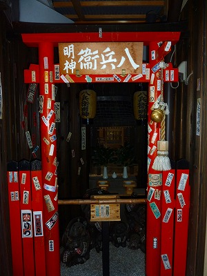 京都東山清水212