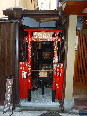 京都東山清水211