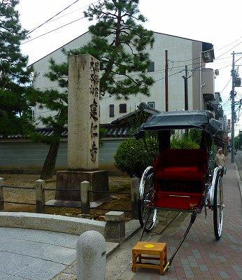 京都東山清水194