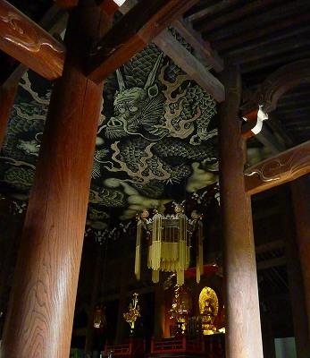 京都東山清水179