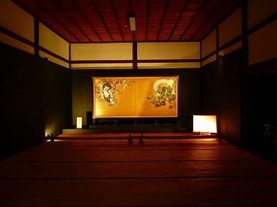 京都東山清水156