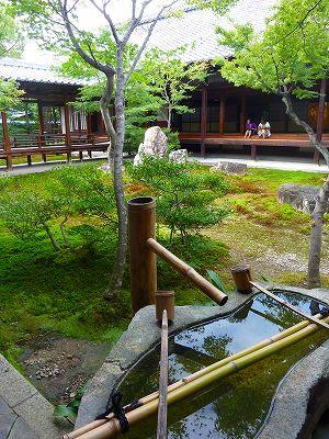 京都東山清水166