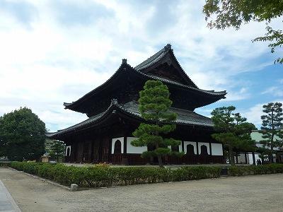 京都東山清水186