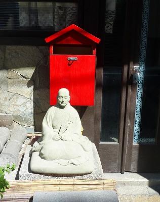 京都東山清水015.JPG東山界隈