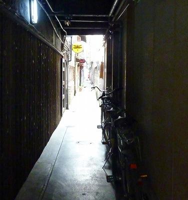 京都四条から五条へ003.JPG先斗町
