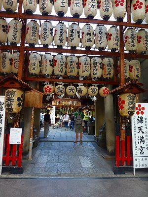 京都東山清水207