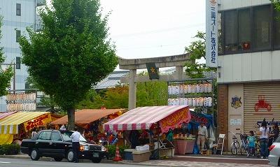 千本釈迦堂、晴明祭119.JPG晴明祭