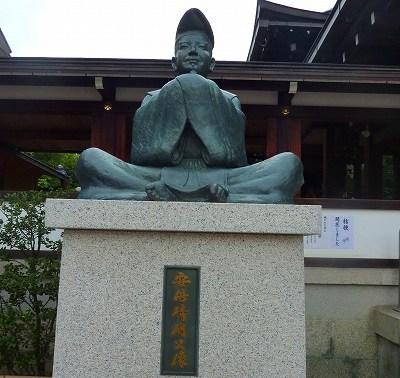 千本釈迦堂、晴明祭087.JPG晴明祭