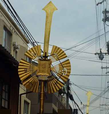 千本釈迦堂、晴明祭058.JPG晴明祭