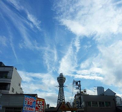 関帝陵066.JPG関帝陵