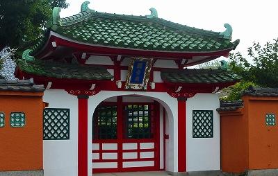 関帝陵002