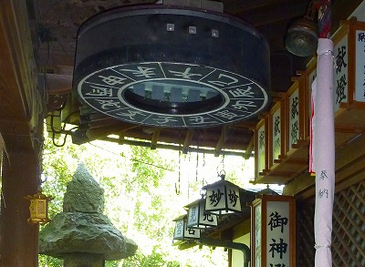 星田妙見宮014.JPG星田妙見宮