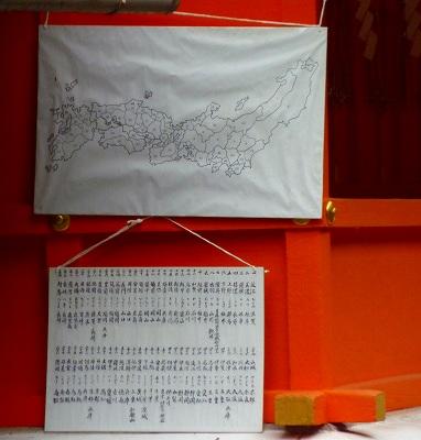吉田神社032.JPGdaigenn