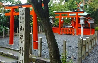 吉田神社026