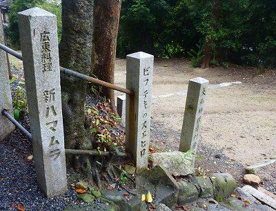 吉田神社027
