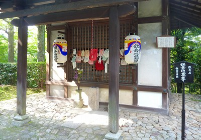 鎌倉地蔵069.JPG殺生石