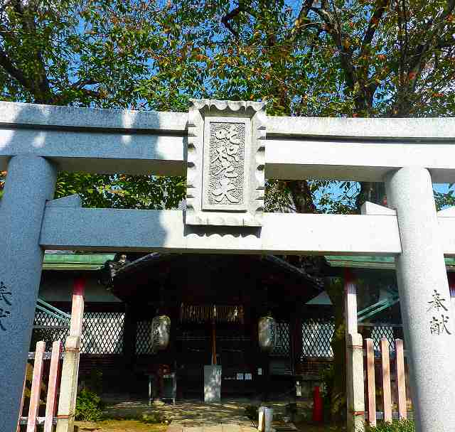 鎌倉地蔵061.JPGダキニ天
