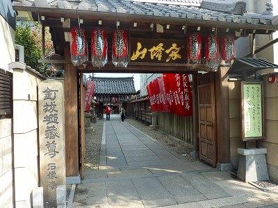 鎌倉地蔵082