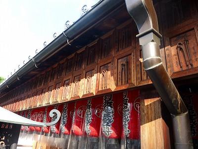 鎌倉地蔵088