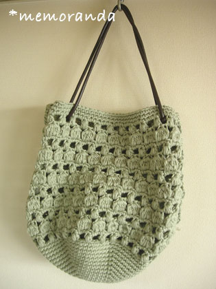 玉編みトート