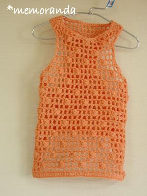 かぎ針編みのキャミ