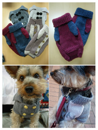 ワン用セーター