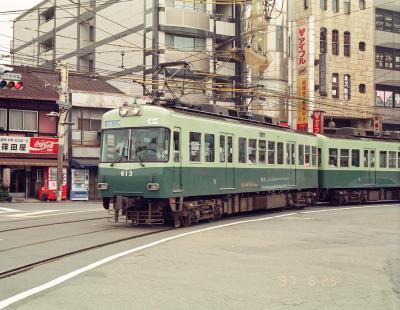 京津三条600