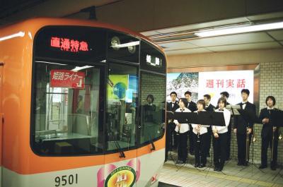 9300系(梅田)
