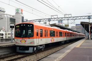 9300系(明石)