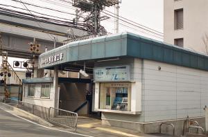 西宮東口駅舎(上り)
