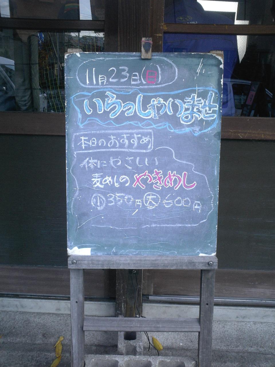 gurume 004