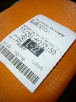 11.25映画