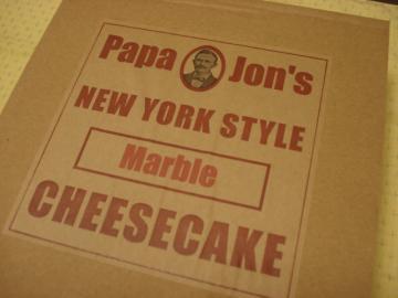 パパジョンズのケーキ