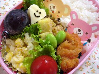 2007.9.19のお弁当♪