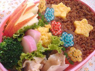 2007.9.20のお弁当♪