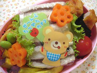 2007.10.2のお弁当♪