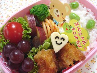 2007.10.11のお弁当♪