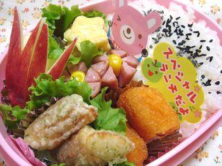 2007.10.15のお弁当♪