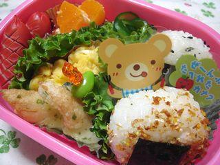 2008.1.8 のお弁当♪