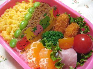 2008.1.9 のお弁当♪