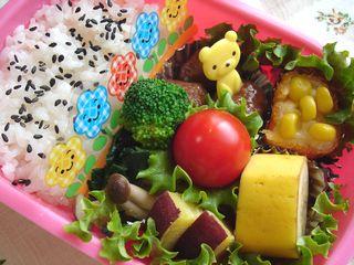 2008.1.11 のお弁当♪