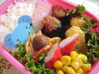 2008.1.15 のお弁当♪