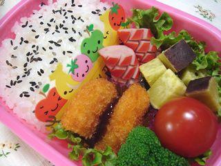 2008.1.17 のお弁当♪
