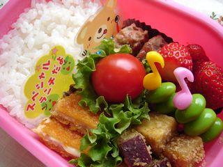 2008.1.18 のお弁当♪