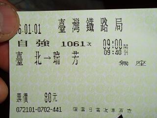 2004_01010016.jpg
