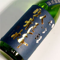 20061010191300.jpg